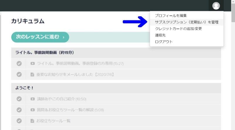 "<img src=""withdrawal.jpg"" alt=""解説2""/>"