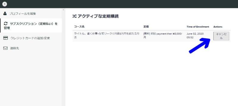 "<img src=""withdrawal.jpg"" alt=""解説3""/>"