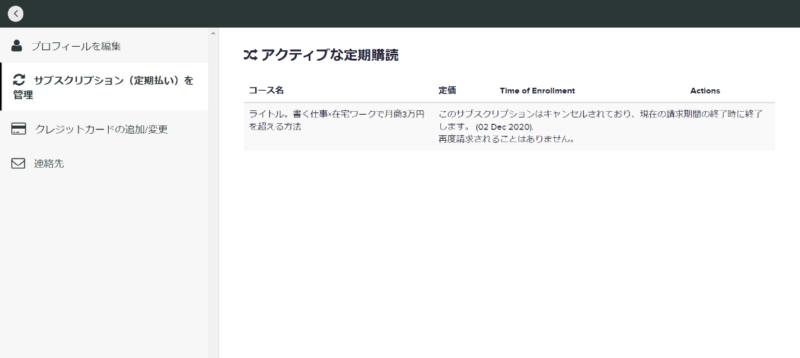 "<img src=""withdrawal.jpg"" alt=""解説4""/>"