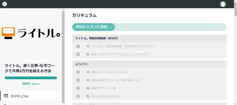 "<img src=""withdrawal.jpg"" alt=""解説1""/>"